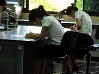 Lab Exam