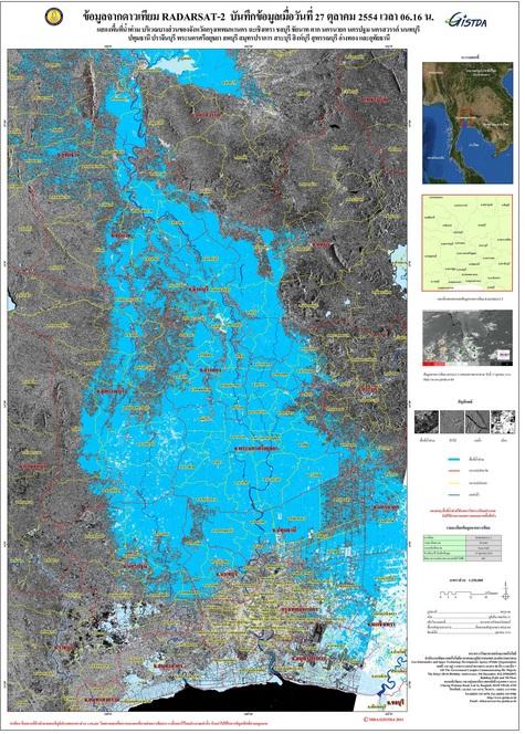 ภาพถ่ายดาวเทียม น้ำท่วม 2554 (3/6)