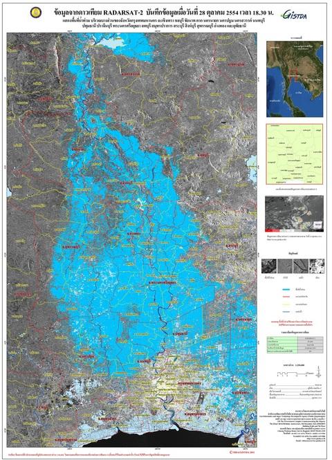 ภาพถ่ายดาวเทียม น้ำท่วม 2554 (2/6)