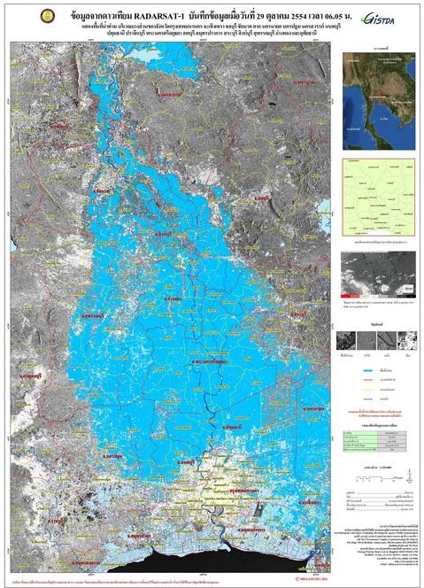 ภาพถ่ายดาวเทียม น้ำท่วม 2554 (1/6)