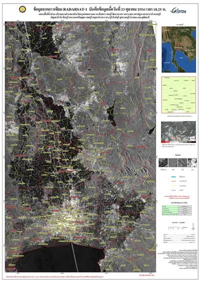 ภาพถ่ายดาวเทียม น้ำท่วม 2554 (6/6)