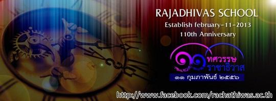 Rajadhivas_110years_2013