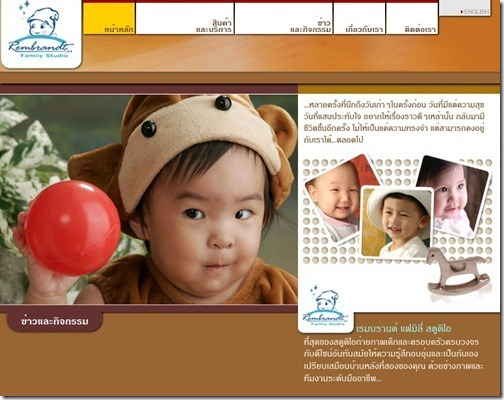 Screenshot_20111204_01