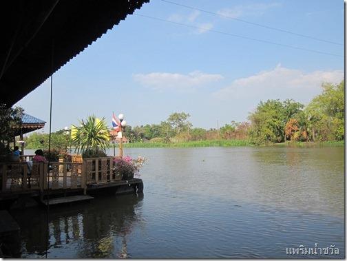 Chawan_20111231_03