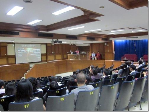 SCBI_Meeting_20120104_01