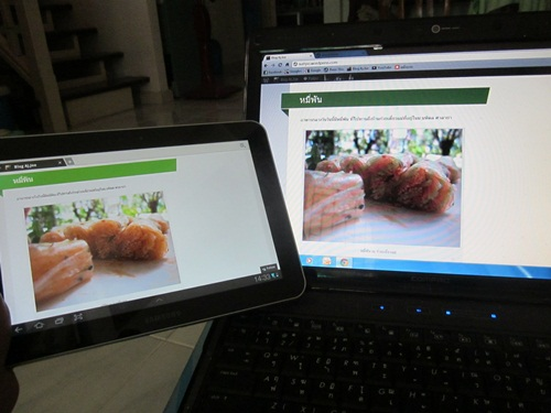 Samsung Tablet 8.9