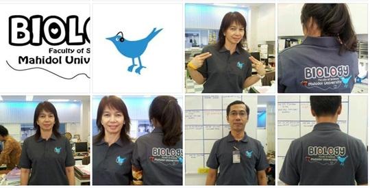 Biology_Poloshirt_20121217_00