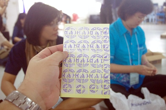Rally_Prize_20121201_01