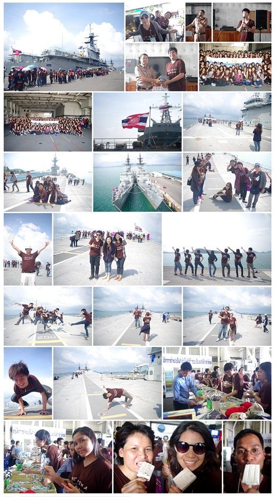 Royal_Navy_Ship_540px_20121202