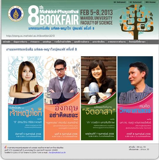 BookFair_8_2013