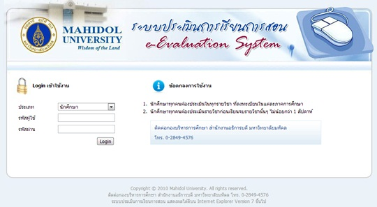 Evaluation_2013