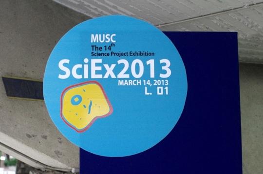 Sciex2013_Tag