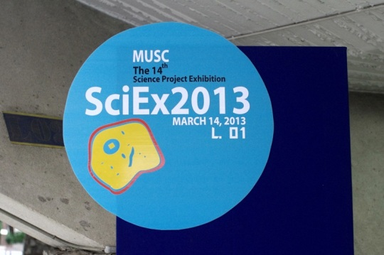 Sciex2013_Tag