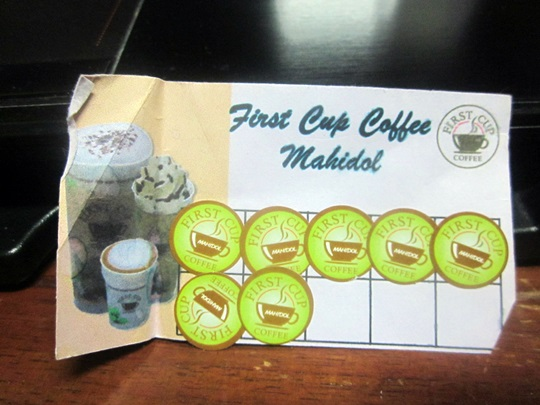 First_Cup_Coffee_2013