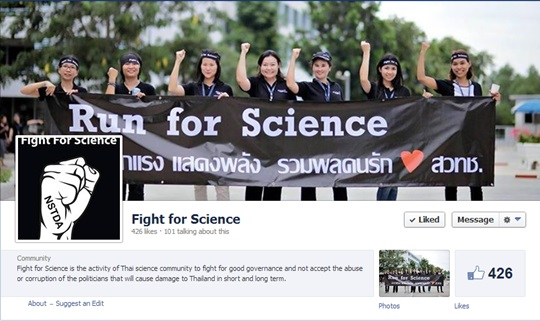 FB_Fight_for_Science_2013