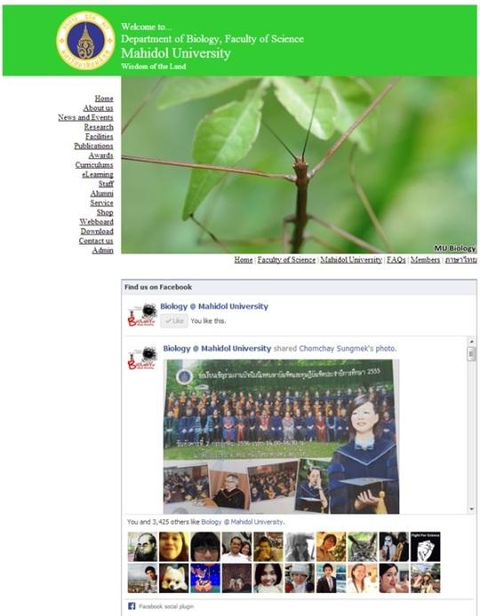 MUBio_Screenshot_LikeBox_600px_20130617