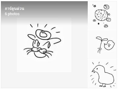 Quick_Cartoons_2013