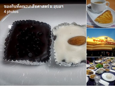 UBU_Food_20130607
