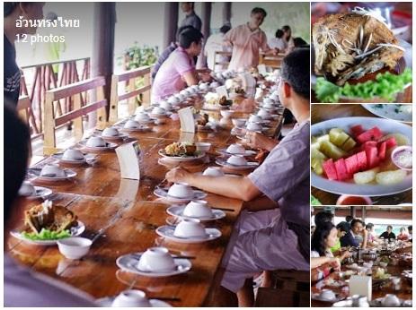 Aun_TrongThai_20130728_13