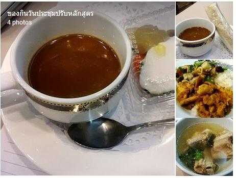 Food_at_Curriculum_Reform_20130713_05