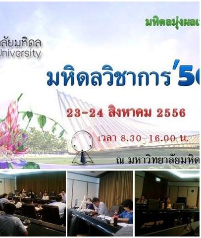 MU_Academic_Fair_20130729