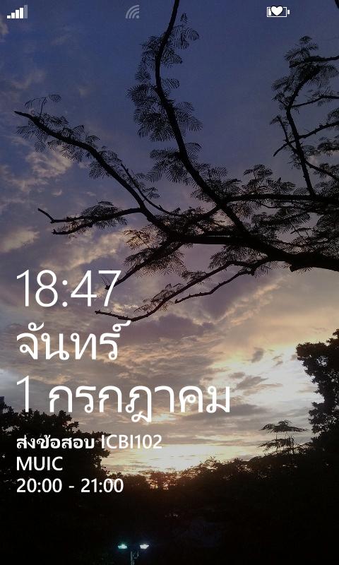 wp_ss_20130701_0001