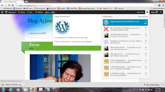 WordPress_4Years_Anniversary_20130816