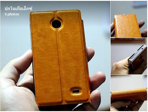 Nokia X Cover