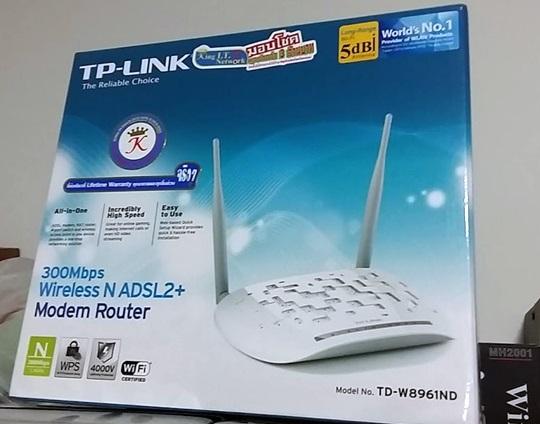 TP-Link_ADSL_Modem_Router_20150927