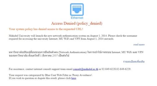 Access_Denied_20151009sm