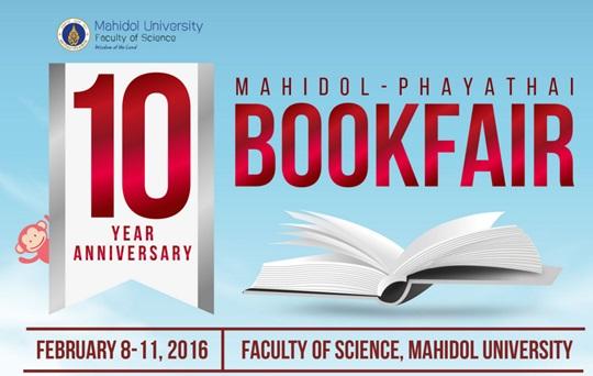 Mahidol_Payathai_Bookfair_10_2016.jpg