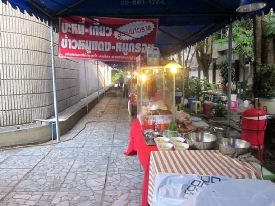 musc_market_2016