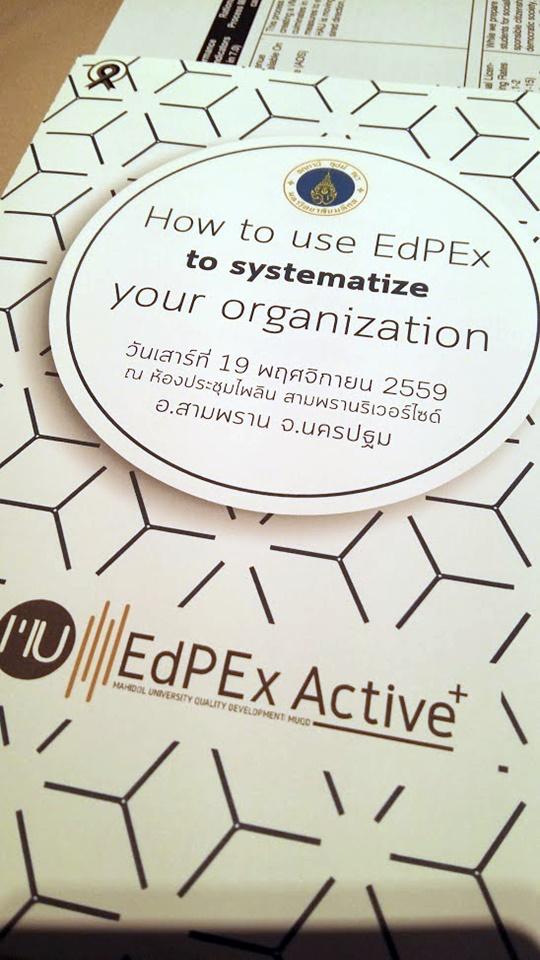edpex_active_2016