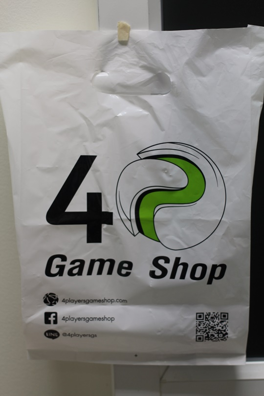 4players_game_shop_bag_20161220
