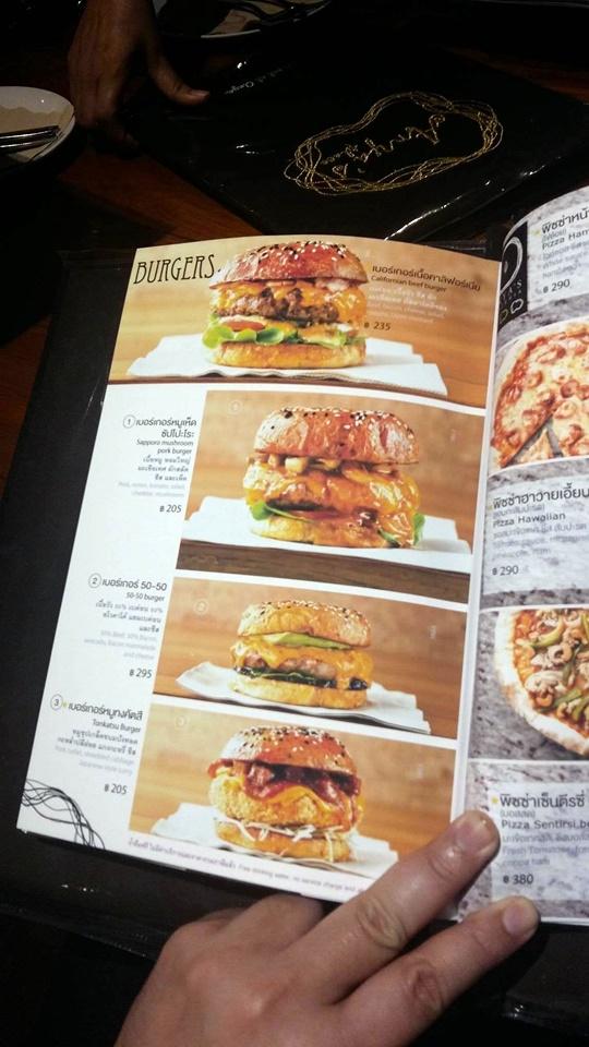 anya_place_burger_menu_20170126