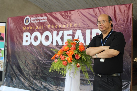 musc_bookfair_20170207
