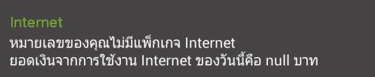 screenshot_2017-01-11-06-51-471.png