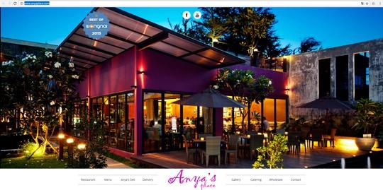 screenshot_of_anya_place_website_20170126