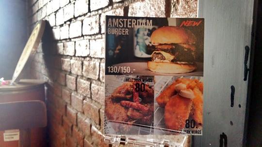 amsterdam_burger_20170228