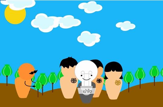 doitung_animation_1
