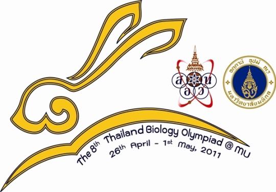 TBO8_Logo_10_2011