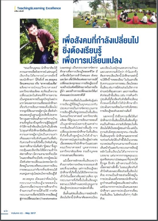 Asia_1_20170531