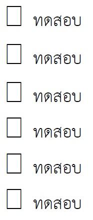 Bullet_in_PDF