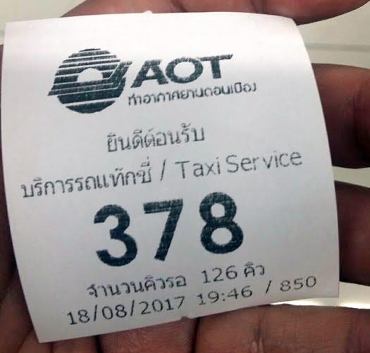 Donmueng_Taxi_Service_20170818