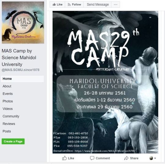 MASCamp_29_2018