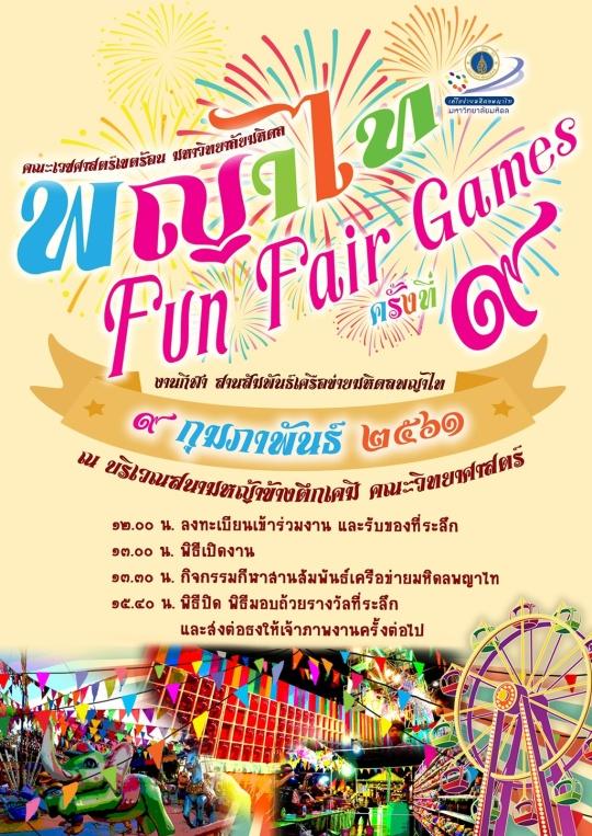 Payathai_Fun_Fair_20180209