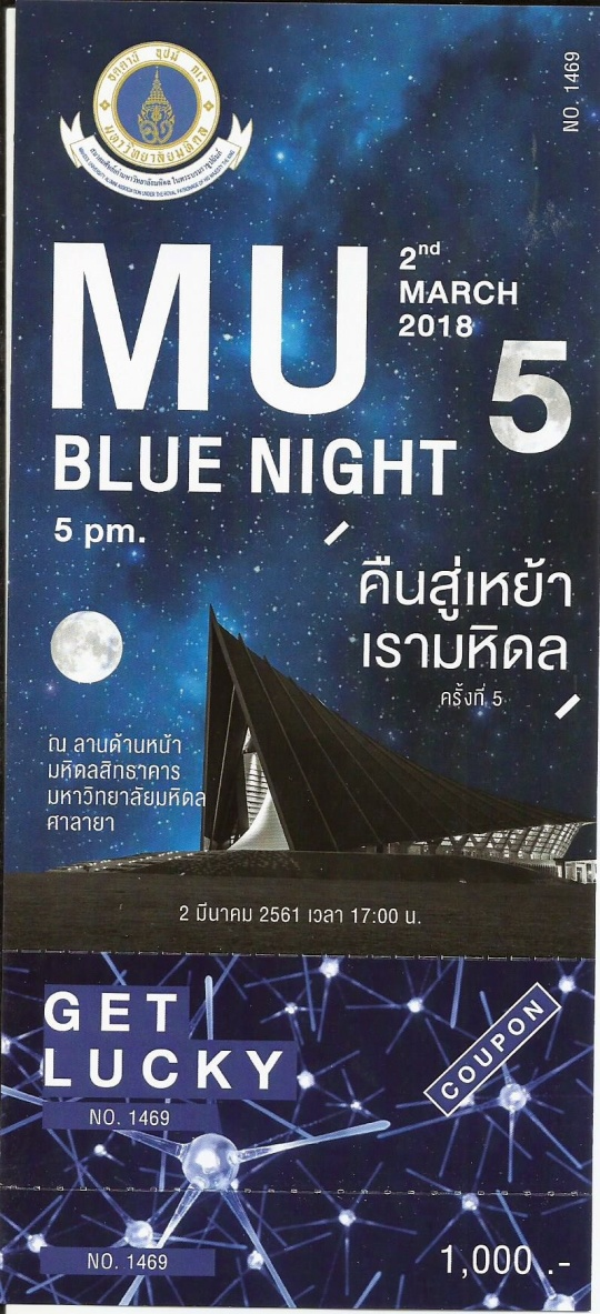 MU_Blue_Night_2018_card