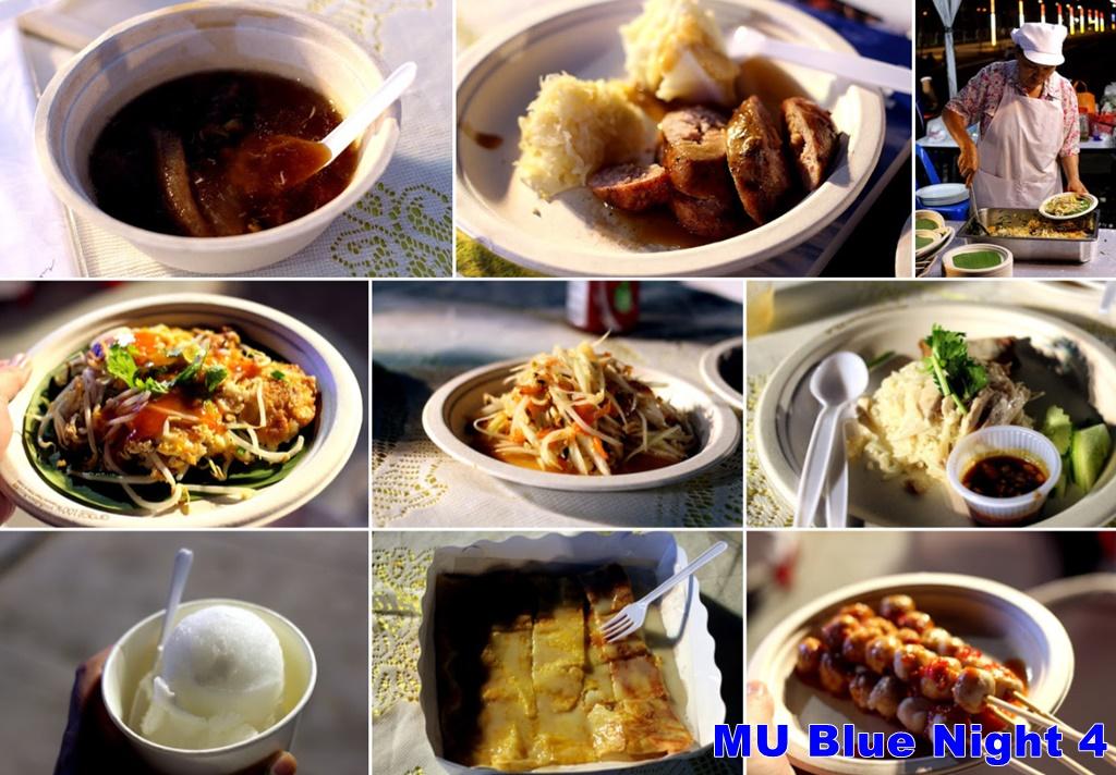 MU_Blue_Night_4_Food_20160303