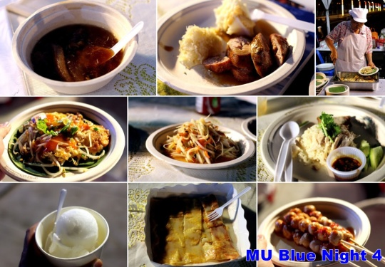MU_Blue_Night_4_Food_20160303