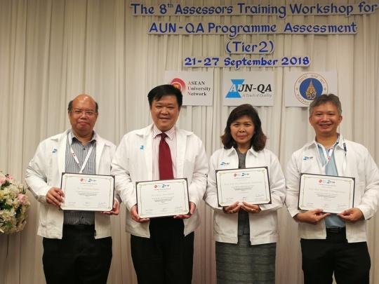ASEAN_AUN-QA_Tier2_MU_Participants_20180926